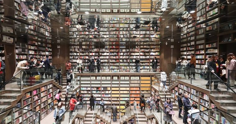 China's coolest bookstore!